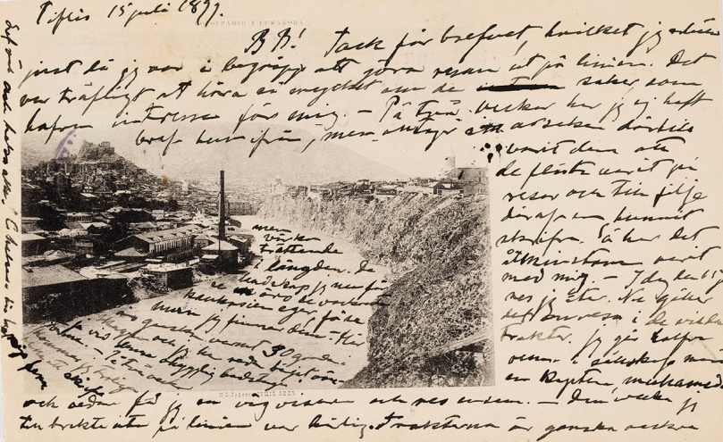 Artist Hugo Simberg's postcard to his twin brother Paul, Tiflis (Tbilisi) July, 15th, 1899. Hugo Simberg Archive. Archive Collections, Finnish National Gallery.